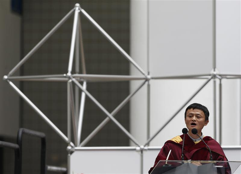 Ma delivers a speech after he received an honorary doctorate on business administration at the University of Hong Kong of Science and Technology in Hong Kong