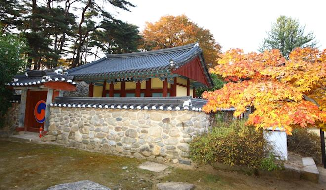 A shrine in Sosu Seowon dedicated to Korean Neo-Confucian master Anhyang. Photo: Handout