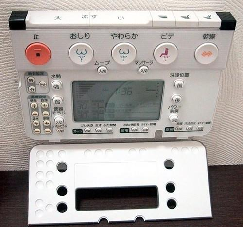 Japanese toilet control panel