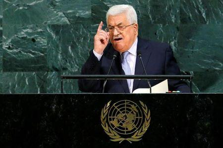 Palestinian President Abbas addresses the 72nd United Nations General Assembly at U.N. headquarters in New York