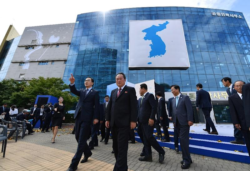 The office in the Northern city of Kaesong was opened in September as the two Koreas knitted closer ties, but the North pulled its staff out last week (AFP Photo/-)
