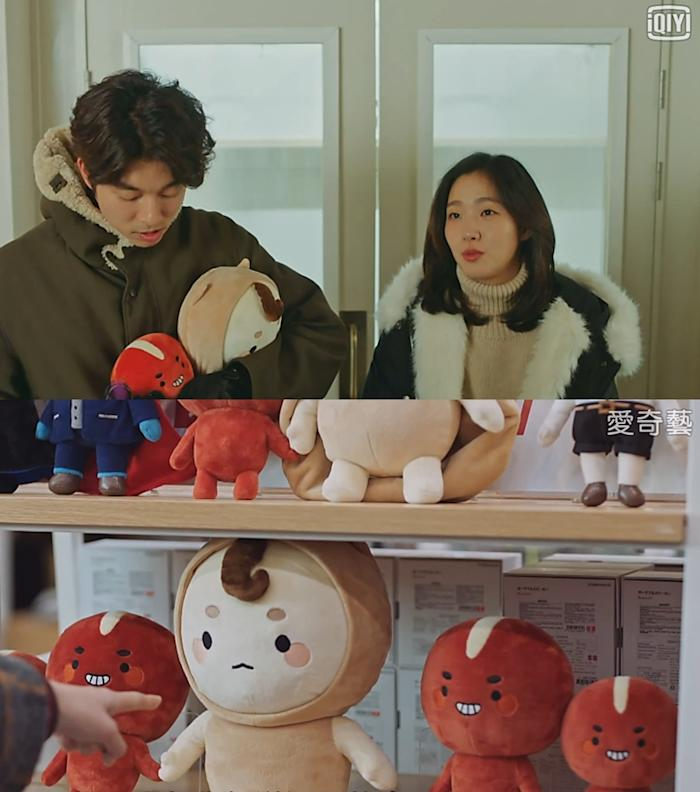 There S Something For Every Goblin Fan