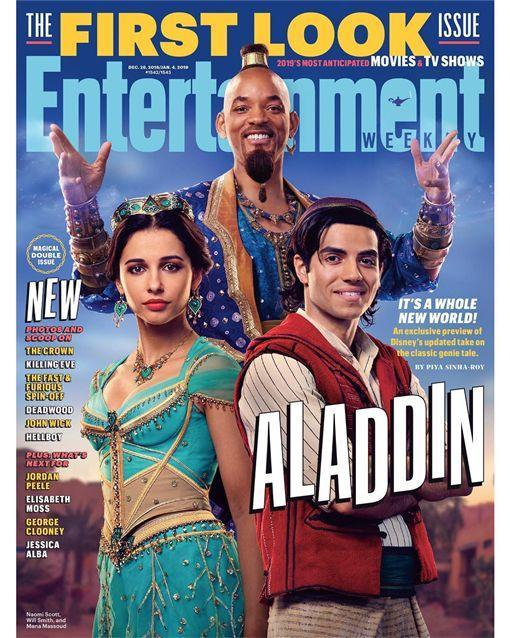 Image result for entertainment weekly