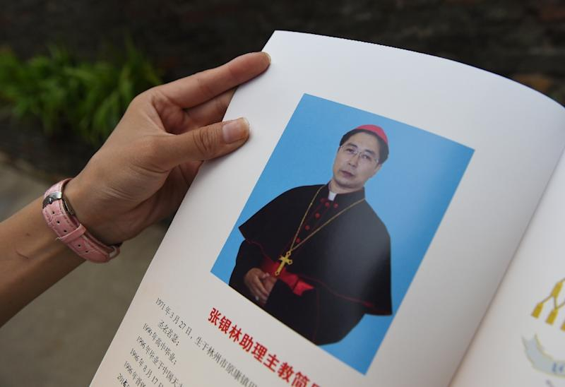 According to the Catholic press agency UCA News, Joseph Zhang Yilin had been approved by the Vatican long before the CPCA chose him for the post in April