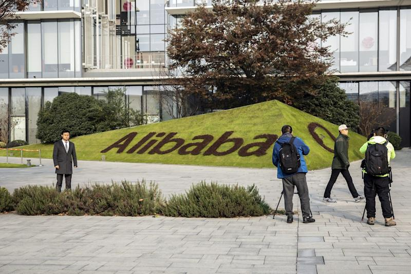 Alibaba Seeks to Raise Up to $15 Billion in Hong Kong Share Sale