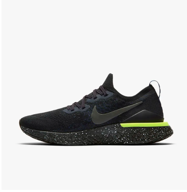 Nike Epic React Flyknit 2 SE Running Shoes