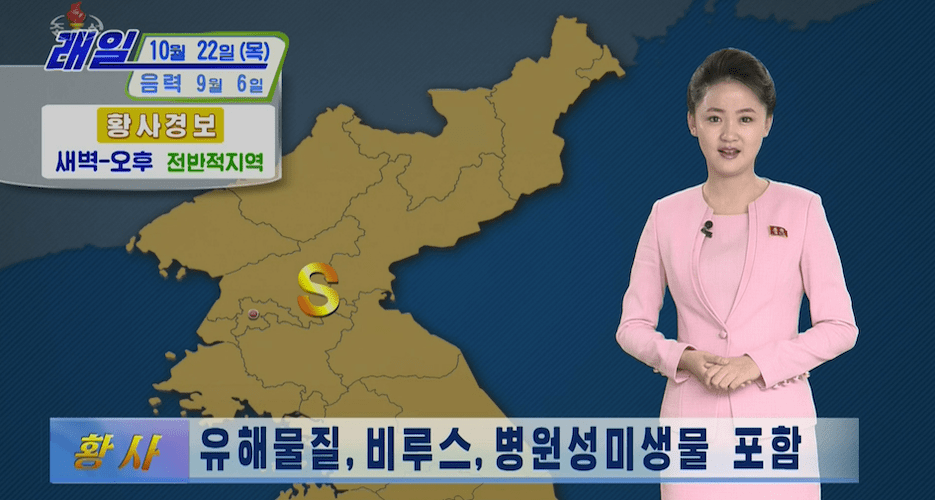 A still of a weather report on North Korea's state-run TV suggesting the 'yellow dust' may carry viruses.