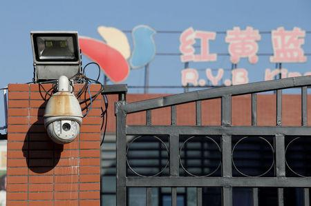 FILE PHOTO: A security camera is pictured at the kindergarten run by pre-school operator RYB Education Inc being investigated by China's police, in Beijing