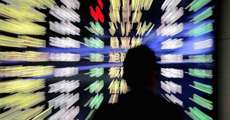 Asian shares mostly lower, dollar weaker; investors note China GDP, eye Korea