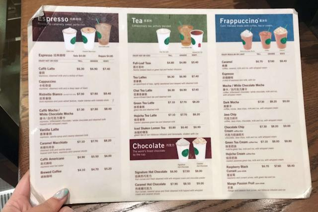 Starbucks Coffee Prices In Singapore Are They The Same Islandwide