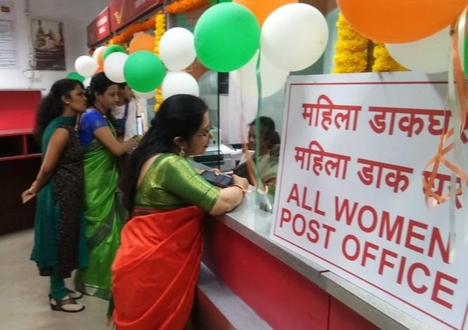 In India, the first all-women post office was established in Delhi, on the occasion of International Women's Day in 2013.
