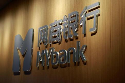 MYbank's headquarters in Hangzhou, Zhejiang province. Photo: Reuters