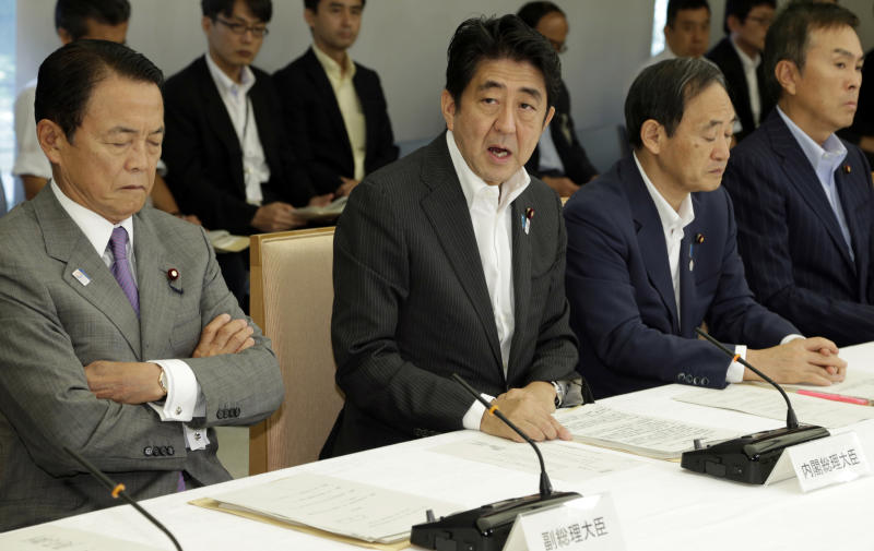 Japan to fund ice wall to contain reactor leaks