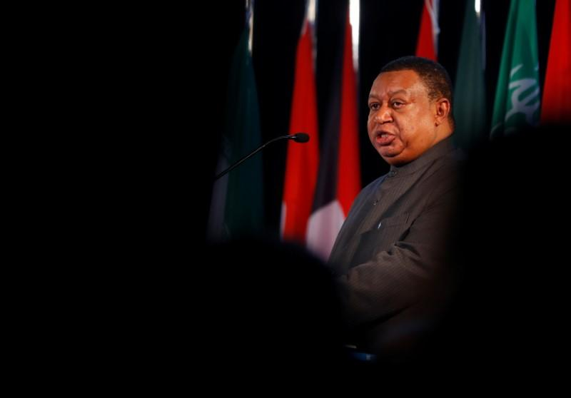 OPEC's Barkindo sees OECD oil stocks below 5-year average after Q1 2021