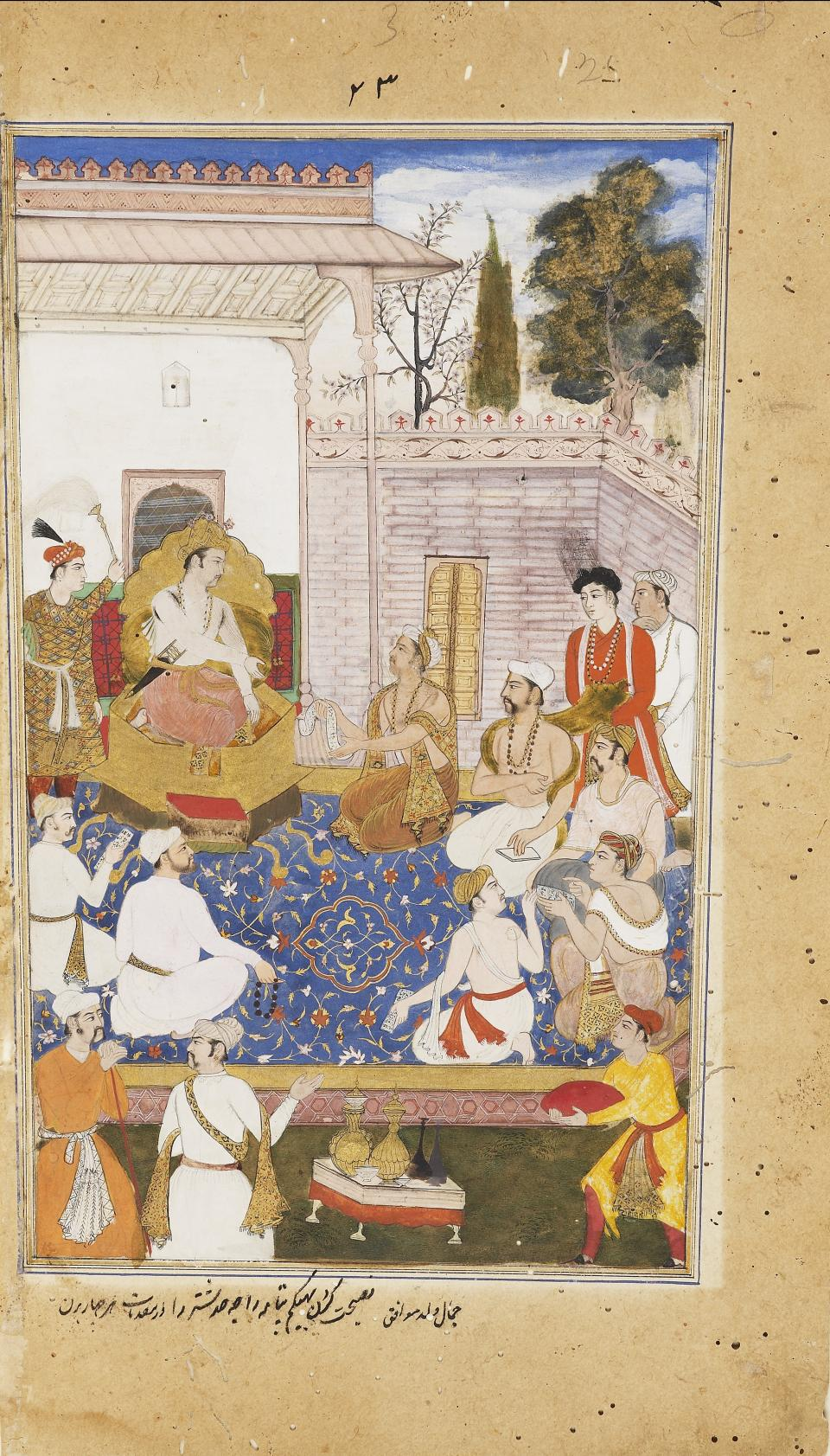 Bhishma advises Yudhishthira on the nature of the four varnas, or castes, 1598.