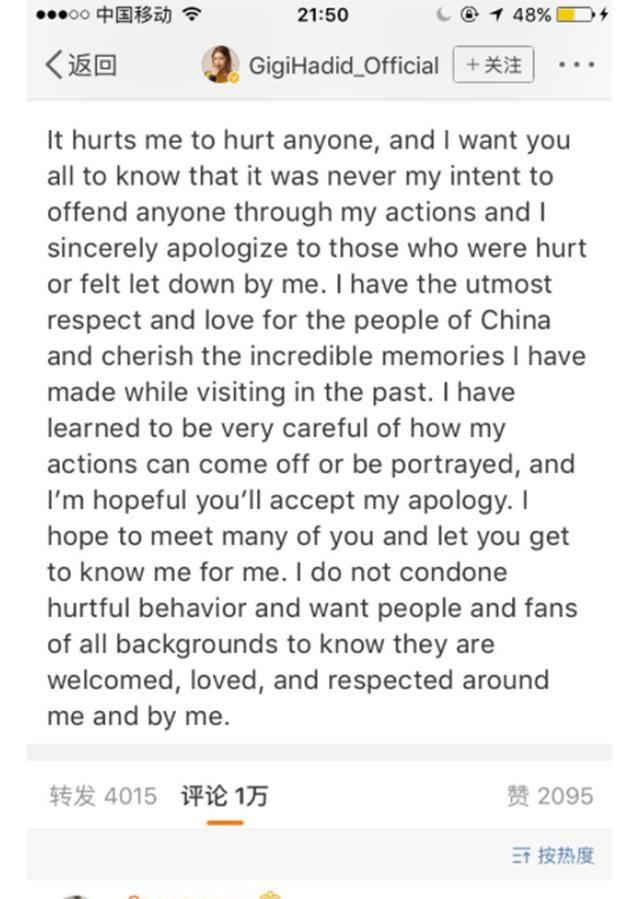 Gigi apologised on her Twitter account to fans. Source: Twitter