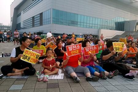 People attend a protest against hydrogen fuel cells power plant in Incheon