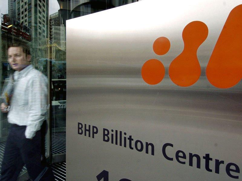 BHP's Petrohawk posts big first-half loss