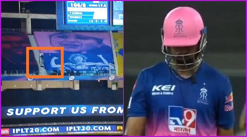 Jaydev Unadkat Ruled Out After Ball Appears to Have Hit Spidercam During RR vs KKR IPL 2020, Twitterati React As Fans Compare it With Gully Cricket Rule