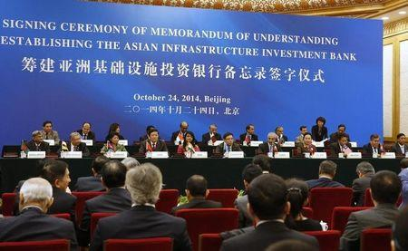 A general view of the signing ceremony of the Asian Infrastructure Investment Bank at the Great Hall of the People in Beijing October 24, 2014. REUTERS/Takaki Yajima/