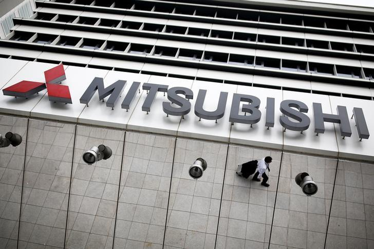 The company logo of Mitsubishi Motors is seen at its headquarters in Tokyo