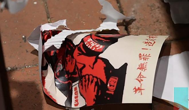 A torn message from the wall. Photo: HKU student union