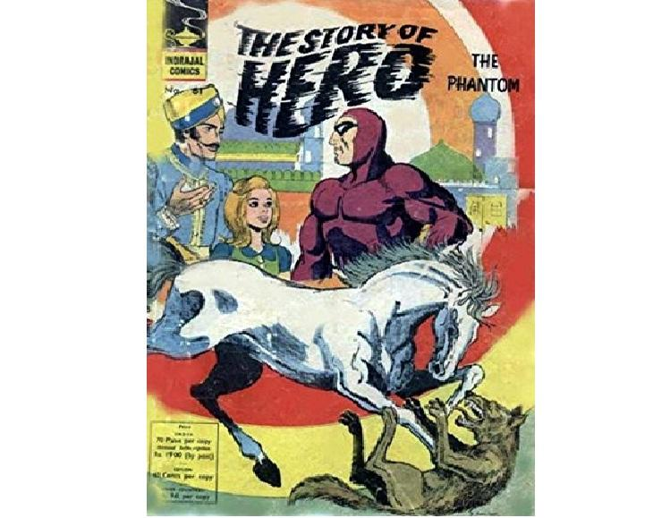 The first Indrajal comic, Phantom's Belt (Vetal Ki Mekhla in Hindi) was released in March 1964. The adventures of Phantom became a rage with Indian readers, he was rechristened Vetaal in Hindi