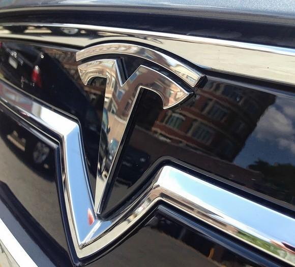 Close-up shot of a Tesla grill
