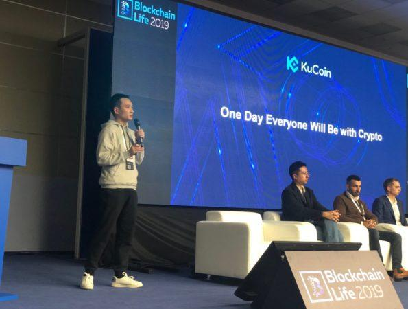 KuCoin's derivatives platform launching bitcoin monthly futures in 'few weeks'