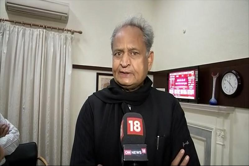 A Ticket in 1977, That's the Only Time I Asked Congress for Anything: Ashok Gehlot