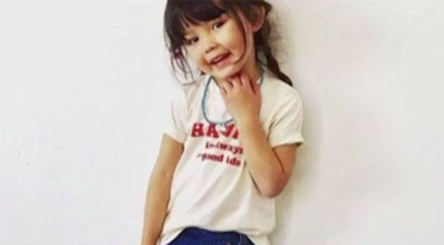 The same situation faced the family of Kawa Sweeney, who died after falling into a pool in Bali. Source: 7 News
