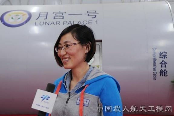 """Wang Minjuan, one of three Chinese """"biospherians"""" to live 105 days within the Lunar Palace 1."""
