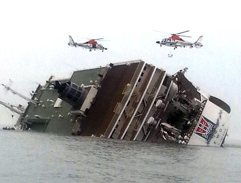 Sewol ferry salvaging operations get underway in South Korea