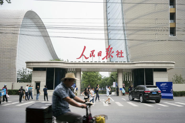 Outside the People's Daily and Global Times in Beijing on June 21, 2019. (Giulia Marchi/The New York Times)