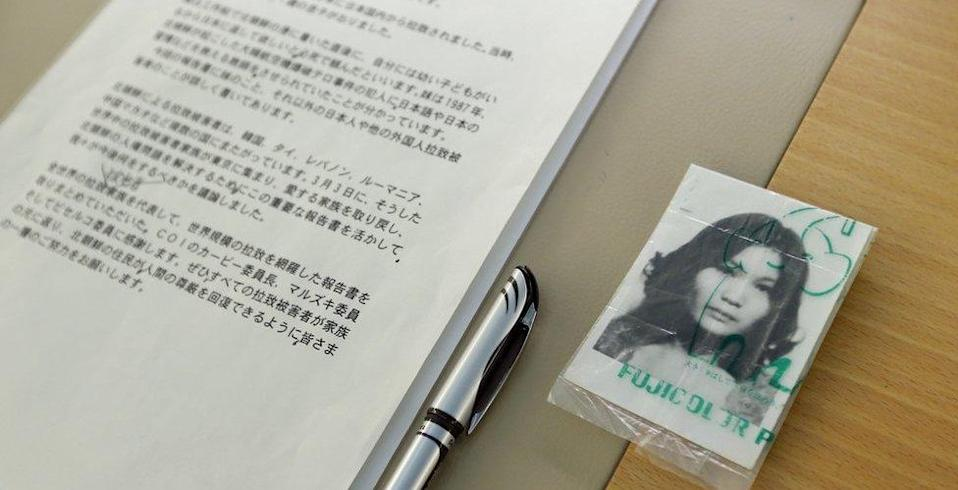 A picture of abduction victim Yaeko Taguchi lies next to a text prepared by her brother Shigeo, for the UN Human Rights Council in 2014