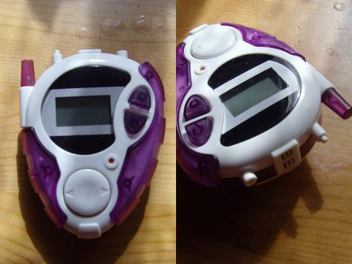 D-3 Digivice