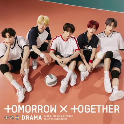 TOMORROW X TOGETHER ANNOUNCE 'DRAMA' CD AVAILABLE IN THE U.S. SEPTEMBER 25 PLUS 3 LIMITED EDITION VERSIONS