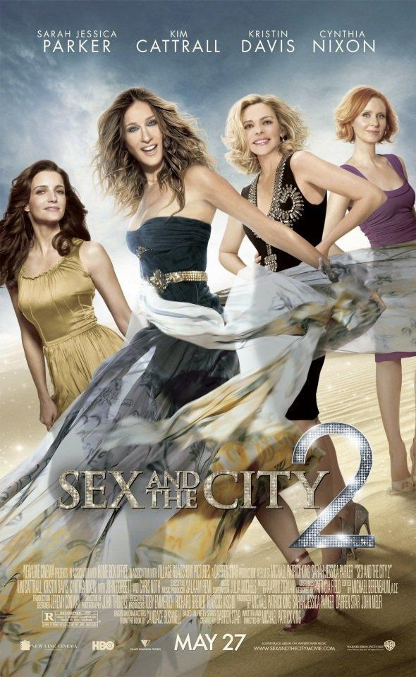 Haters will say it's photoshopped. (SATC2)
