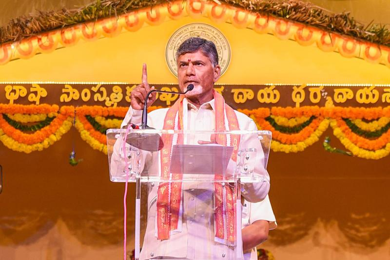 Chandrababu Naidu to Host State Finance Ministers to Discuss 15th Finance Commission