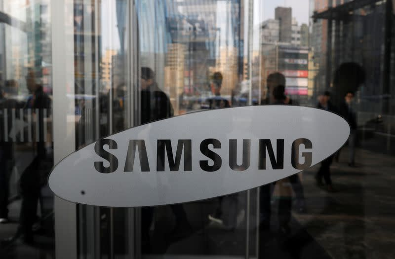 Samsung Electronics chip output at South Korea plant partly halted due to short blackout