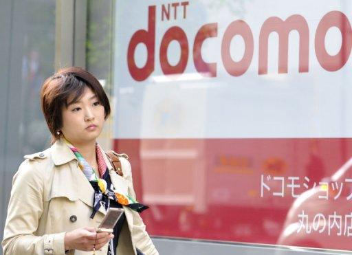 NTT DoCoMo said that for the April-June quarter net profit stood at 164.30 billion yen