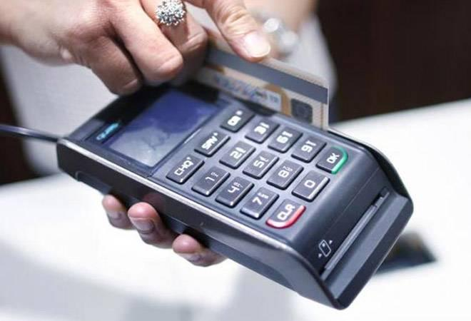 RBI reduces merchant discount rates for debit cards<br />