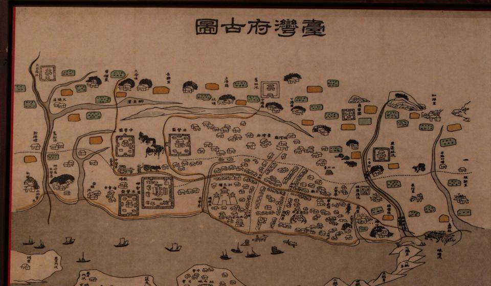 An 18th century map of Taiwan drawn up following its conquest by the Qing dynasty. Photo: Handout
