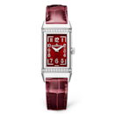 "<p><a class=""link rapid-noclick-resp"" href=""https://www.jaeger-lecoultre.com/eu/en/watches/reverso/reverso-one-quartz/3288560.html"" rel=""nofollow noopener"" target=""_blank"" data-ylk=""slk:SHOP NOW"">SHOP NOW</a></p><p>Created as a sleek solution for polo players, who wanted a watch with a crystal face that wouldn't shatter mid-play, Jaeger Le-Coultre's iconic Reverso features an elegant square case that can be slid out of its frame and reversed, so that the dial is protected and the metal caseback becomes visible instead. </p><p>This year, the ingenious timepiece celebrates its 90th anniversary with a smart new burgundy edition, which pays homage to the original's Art Deco styling. Its caseback can also be customised with your own message - perfect to commemorate a special date or occasion.</p><p>Reverso One Monoface watch, £4,750,<a href=""https://www.jaeger-lecoultre.com/eu/en/watches/reverso/reverso-one-quartz/3288560.html"" rel=""nofollow noopener"" target=""_blank"" data-ylk=""slk:Jaeger Le-Coultre"" class=""link rapid-noclick-resp""> Jaeger Le-Coultre</a></p>"