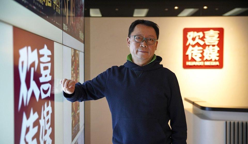 Dong Ping, chairman of Huanxi Media. Photo: Winson Wong
