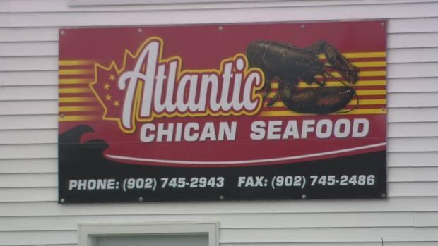 Atlantic ChiCan Seafood is due to appear in court in May to address the most recent allegations (CBC - image credit)