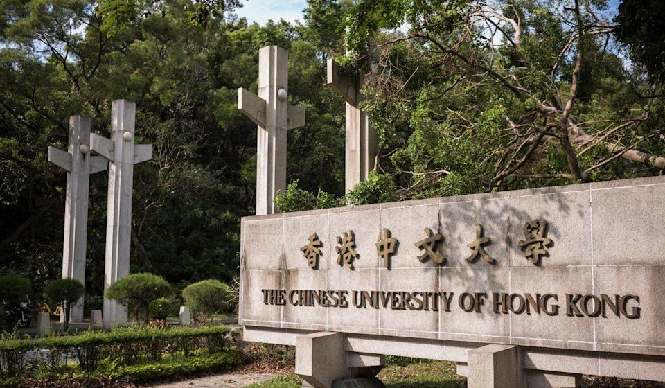 Chinese University formally cut ties with its student union in February. Photo: Shutterstock