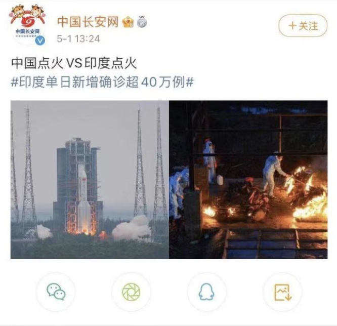 The Weibo post compared an image of China launching a rocket to cremations in India.