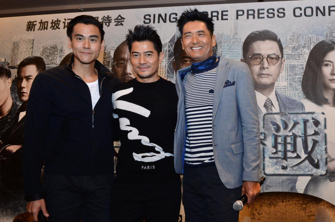 """Chow, together with Hong Kong 'heavenly king' Aaron Kwok and popular Taiwanese heartthrob Eddie Peng, was in town for the premiere of """"Cold War 2"""", the sequel to the award-winning 2012 police thriller film, """"Cold War""""."""