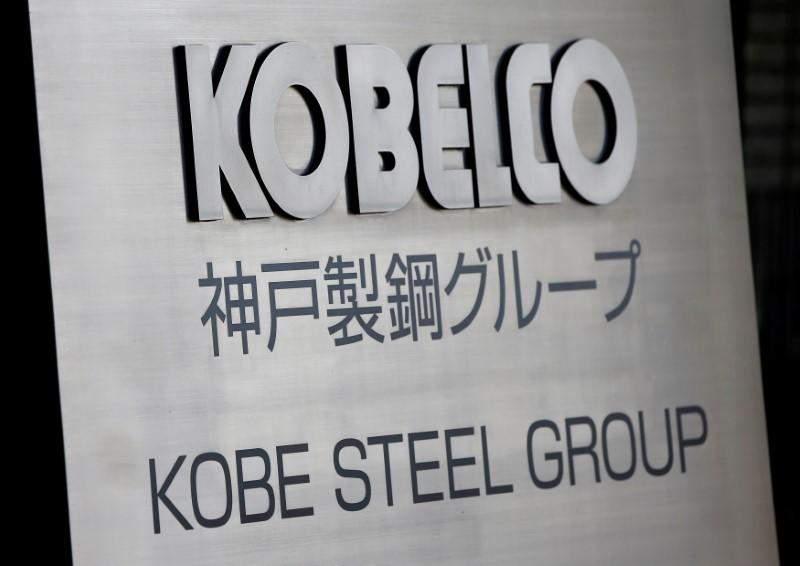 FILE PHOTO: The logo of Kobe Steel is seen at the group's Tokyo headquarters building in Tokyo